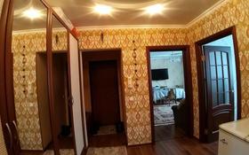3-комнатная квартира, 64.7 м², 2/10 этаж, мкр Юго-Восток, Юго-восток 13 за 23.5 млн 〒 в Караганде, Казыбек би р-н
