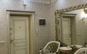 4-комнатная квартира, 150 м², 2/6 этаж, Туркестан 14/1 за 79 млн 〒 в Нур-Султане (Астана), Есиль р-н
