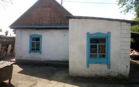 2-комнатный дом, 44 м², 5 сот., Нефтебаза за 2.3 млн 〒 в Усть-Каменогорске