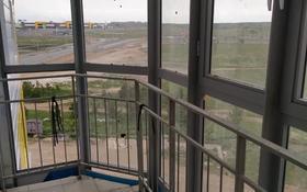 2-комнатная квартира, 70 м², 7/25 этаж помесячно, мкр Юго-Восток — Момышулы за 80 000 〒 в Караганде, Казыбек би р-н