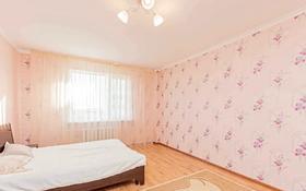 3-комнатная квартира, 100 м², Кошкарбаева за ~ 30 млн 〒 в Нур-Султане (Астана), Алматы р-н