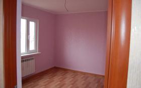 3-комнатный дом, 64 м², 3 сот., 17 за 16 млн 〒 в Жана куате