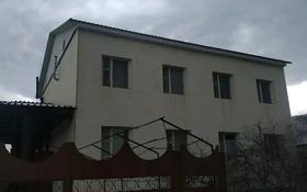 14-комнатный дом, 277 м², 10 сот., Краснознаменская улица 44 за 40 млн 〒 в Таразе
