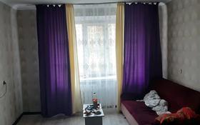 3-комнатная квартира, 70 м², 4/5 этаж помесячно, улица Козбагарова 24 за 80 000 〒 в Семее