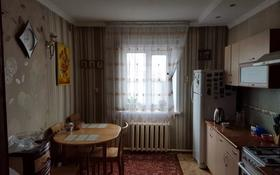 4-комнатный дом, 83 м², 10 сот., Герцена 69 — Дулатова за 22 млн 〒 в Нур-Султане (Астана), Сарыарка р-н