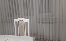 4-комнатная квартира, 70 м², 2/5 этаж помесячно, 7-й микрорайон 20 за 100 000 〒 в Темиртау