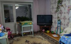 2-комнатная квартира, 43.6 м², 3/5 этаж, Гоголя 38 за 7.5 млн 〒 в Риддере
