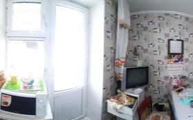 2-комнатная квартира, 52.3 м², 1/5 этаж, Каратал 55а за 17 млн 〒 в Талдыкоргане