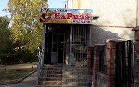 Магазин площадью 70 м², Абылай хана 203А — Балуан Шолак за 22 млн 〒 в Талгаре