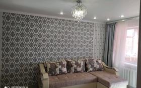 1-комнатная квартира, 30 м², 5/5 этаж, Энергетиков 75 за 5.2 млн 〒 в Экибастузе