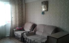 2-комнатная квартира, 44.25 м², 3/5 этаж, ул. Амре Кашаубаева 9 за 17.8 млн 〒 в Усть-Каменогорске