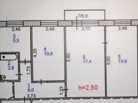 3-комнатная квартира, 57.2 м², 2/5 этаж, Царева за 6.9 млн 〒 в Экибастузе