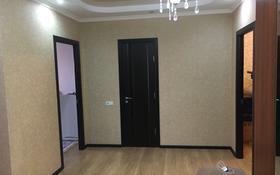 3-комнатная квартира, 112 м², 4/9 этаж, Жарборсынова за 40 млн 〒 в Атырау