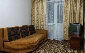1-комнатная квартира, 18 м², 4/8 этаж, 2-й мкр 47В за 3.9 млн 〒 в Актау, 2-й мкр