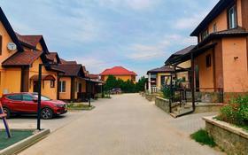 7-комнатный дом, 200 м², 4 сот., мкр Курамыс 46 — Балбырауын за 75.5 млн 〒 в Алматы, Наурызбайский р-н