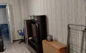 1-комнатная квартира, 44 м², 15/17 этаж помесячно, Богенбай батыра 56 за 100 000 〒 в Нур-Султане (Астана)