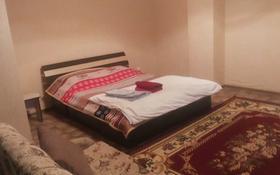 1-комнатная квартира, 50 м², 8/12 этаж посуточно, Сарайшык 34 — Ак мешит за 7 000 〒 в Нур-Султане (Астана)