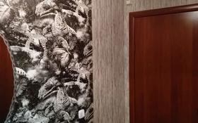 2-комнатная квартира, 45 м², 2/4 этаж, Центр — Тарана-Алтынсарина за 13 млн 〒 в Костанае