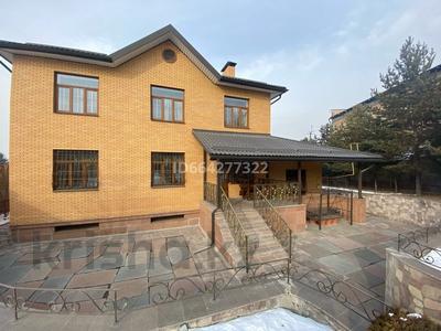5-комнатный дом, 464 м², 15.5 сот., Кали Надырова 95Б за 200 млн 〒 в Алматы, Наурызбайский р-н