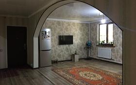 5-комнатный дом, 130 м², 8 сот., Казыбек би 54 за 23 млн 〒 в Туздыбастау (Калинино)