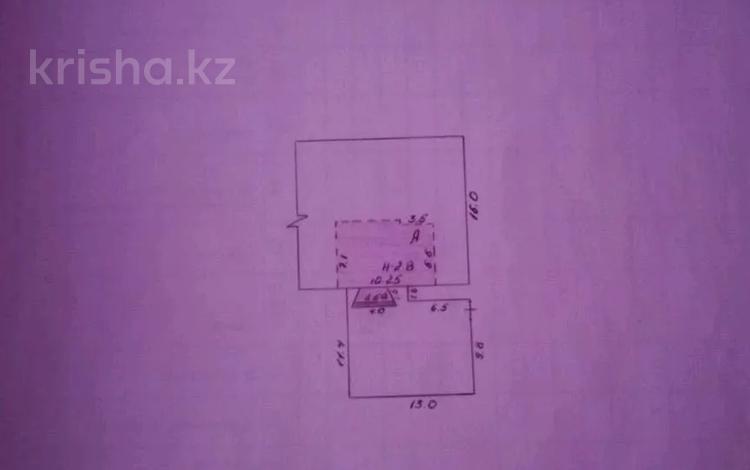 Помещение площадью 60 м², Тургенева 98/2 за 18 млн 〒 в Актобе, мкр 5
