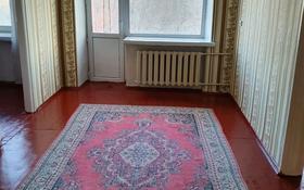 3-комнатная квартира, 58 м², 4/4 этаж, Титова 135 — Селевина за 8.4 млн 〒 в Семее