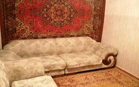1 комната, 15 м², Акана-серы 31 — Кенесары за 30 000 〒 в Кокшетау
