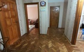3-комнатная квартира, 85.2 м², 3/5 этаж, улица Чайжунусова 103 за 27 млн 〒 в Семее