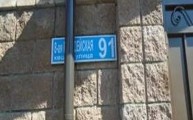 4-комнатный дом, 140.7 м², 4.21 сот., 8-й Гвардейской Дивизии 95 за ~ 61.6 млн 〒 в Алматы, Медеуский р-н