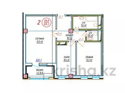 2-комнатная квартира, 68.2 м², пр. Мәңгілік Ел стр. 42а за ~ 23.2 млн 〒 в Нур-Султане (Астана) — фото 2