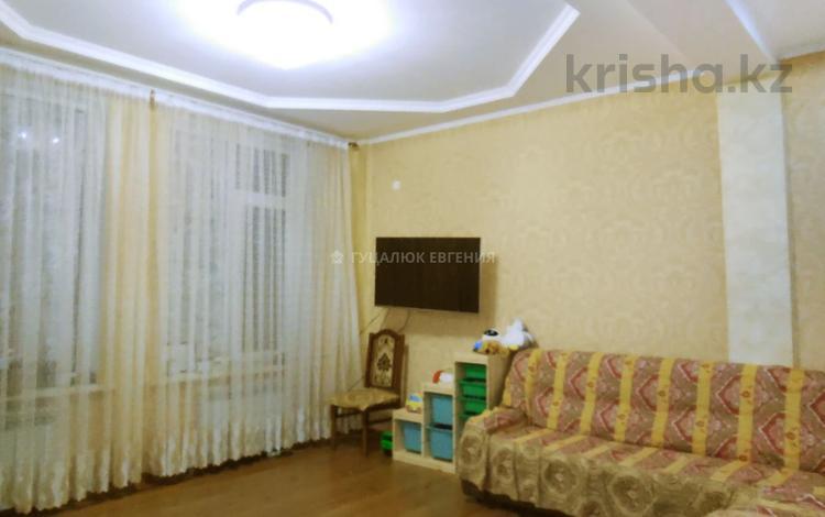 5-комнатный дом, 171.5 м², 6 сот., Энергетик-2 за 42.5 млн 〒 в Алматы, Бостандыкский р-н