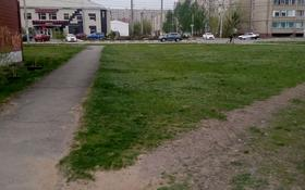 Участок 1 сотка, улица Нурсултана Назарбаева 288 за 8.5 млн 〒 в Петропавловске