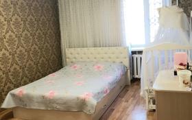 3-комнатная квартира, 61.6 м², 1/5 этаж, Камзина 14 за 17.5 млн 〒 в Павлодаре