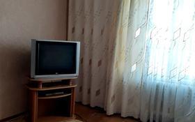 4-комнатный дом посуточно, 200 м², 8 сот., 18 мкр 7 — Кунаева за 30 000 〒 в Капчагае