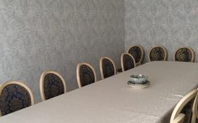4-комнатная квартира, 130 м², 7/9 этаж помесячно, Розыбакиева — проспект Аль-Фараби за 500 000 〒 в Алматы, Бостандыкский р-н