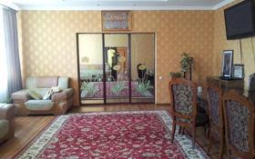 Здание, площадью 1300 м², мкр Кунгей , Мкр Кунгей 142 за 95 млн 〒 в Караганде, Казыбек би р-н