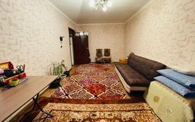1-комнатная квартира, 34 м², 4/5 этаж, мкр Айнабулак-1, Мкр Айнабулак-1 за 14.8 млн 〒 в Алматы, Жетысуский р-н