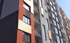 1-комнатная квартира, 27.53 м², 10/10 этаж, мкр Шугыла, Жунисова за ~ 5.5 млн 〒 в Алматы, Наурызбайский р-н