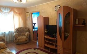 2-комнатная квартира, 44 м², 1/5 этаж, Крылова 84 за 13.2 млн 〒 в Усть-Каменогорске