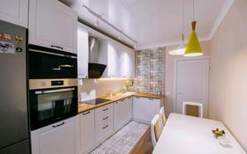 3-комнатная квартира, 88 м², 3/7 этаж, улица Ахмета Байтурсынова 37 за 34.9 млн 〒 в Нур-Султане (Астана)