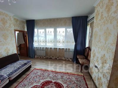 3-комнатная квартира, 82.8 м², 4/10 этаж, Манаса — проспект Абая за 40 млн 〒 в Алматы, Бостандыкский р-н — фото 4