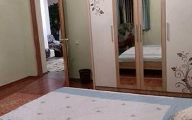 5-комнатный дом, 220 м², 6 сот., Гончарная 56а — Бухар Жырау за 49 млн 〒 в Караганде, Казыбек би р-н