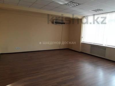 Здание, площадью 823.9 м², Макатаева 100 за 282 млн 〒 в Алматы, Алмалинский р-н — фото 16