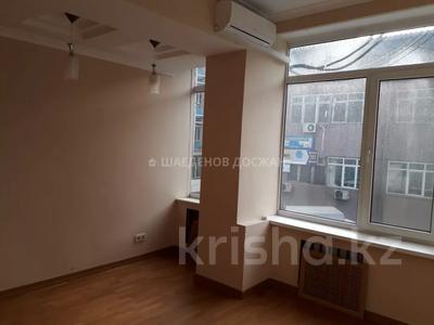 Здание, площадью 823.9 м², Макатаева 100 за 282 млн 〒 в Алматы, Алмалинский р-н — фото 18