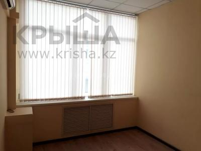 Здание, площадью 823.9 м², Макатаева 100 за 282 млн 〒 в Алматы, Алмалинский р-н — фото 2