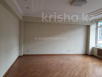 Здание, площадью 823.9 м², Макатаева 100 за 282 млн 〒 в Алматы, Алмалинский р-н — фото 20