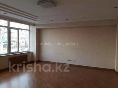 Здание, площадью 823.9 м², Макатаева 100 за 282 млн 〒 в Алматы, Алмалинский р-н — фото 21