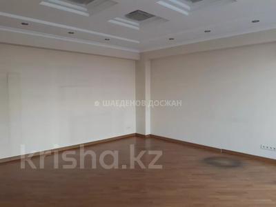 Здание, площадью 823.9 м², Макатаева 100 за 282 млн 〒 в Алматы, Алмалинский р-н — фото 24