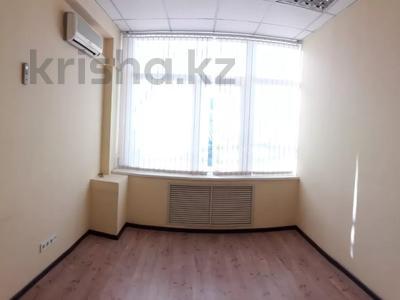 Здание, площадью 823.9 м², Макатаева 100 за 282 млн 〒 в Алматы, Алмалинский р-н — фото 27