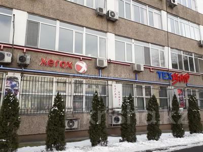 Здание, площадью 823.9 м², Макатаева 100 за 282 млн 〒 в Алматы, Алмалинский р-н — фото 3